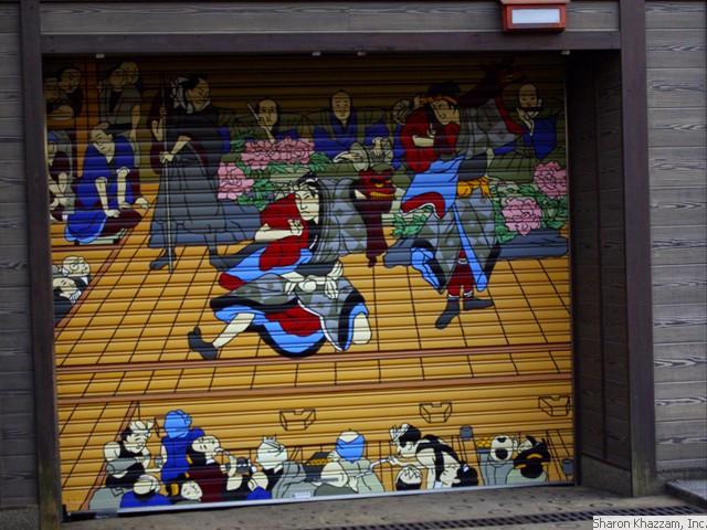 japan mural.jpg
