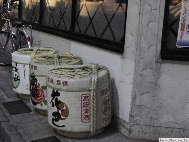 japan sake.jpg