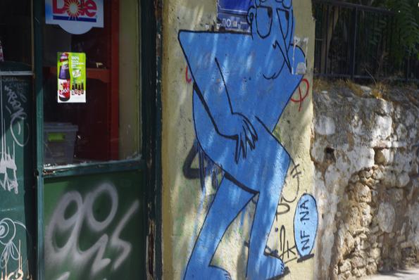 Greece9.jpg