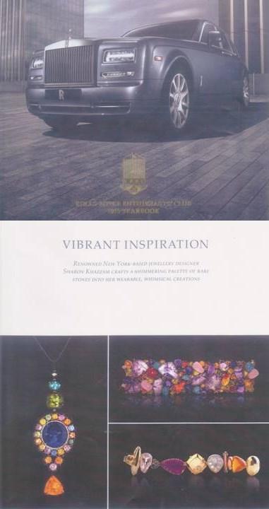 2014-Rolls Royce-Cover.jpg