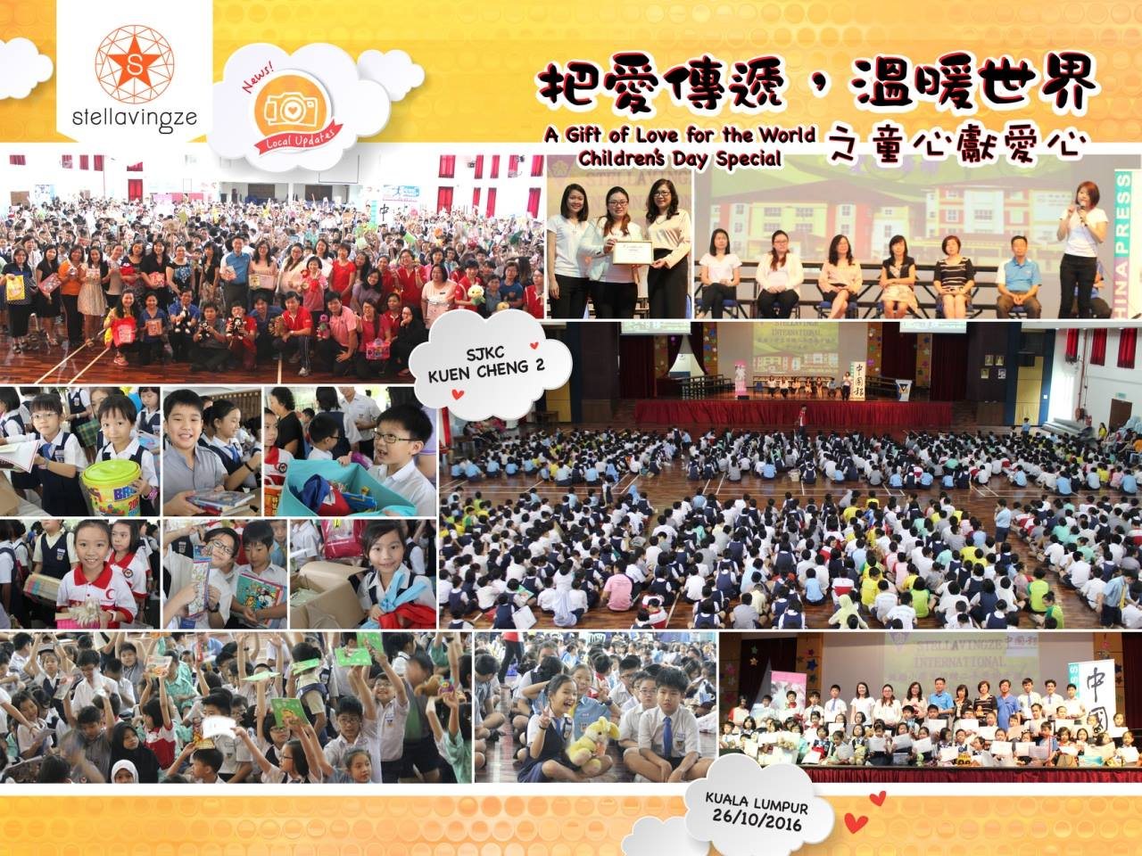 A Gift of Love for the World Children Day Special . SJKC KUEN CHENG 2 |    On 26/10, Stellavingze Star Of Hope is finally here in SJKC Kuen Cheng 2, Kuala Lumpur! Sharing the formula of Happiness with more than 1000 students on [Add Love, Minus Hate, Multiply Gratitude and Divide Bad words], with hopes in heart to nurture children in the culture of giving and not taking everything for granted. Parents and teachers' support in this campaign plays an important roles in building children's giving habit. We hope every child can bring on the giving spirit to society and share some love and care to those in need, making the world a better place to live! Many thanks for Headmaster and teachers of SJKC Kuen Cheng 2 in making this campaign a big success!   Thank you to Chinapress team for the news coverage, it will spread the awareness of giving culture to the society and community!    #chinapress     #sjkckuencheng2  #stellavingzeinternational     #starofhope
