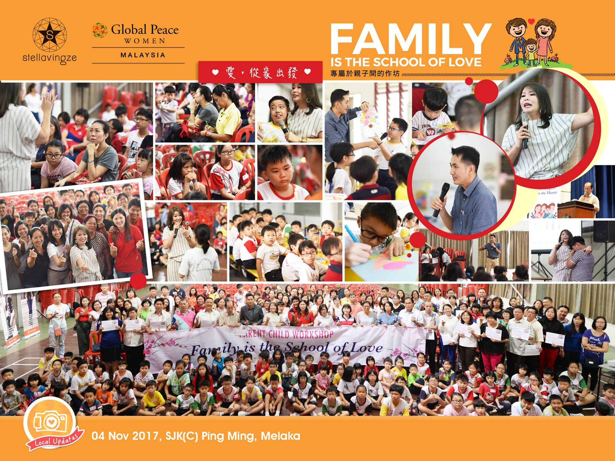 HOME is where Family stays together  LOVE is what builds Happiness within Family Children need your Presence not to your Presents. Let's build a Happy Family for our child to grow happily.   #StellavingzeInternational  #GlobalPeaceWomen  #GlobalPeaceFoundation  #FamilyIsTheSchoolOfLove  #愛從家出發
