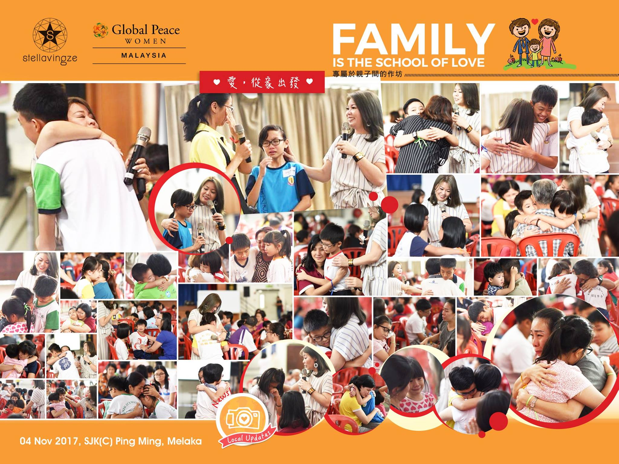 Love from our parents are endless, they burn themselves to illuminate their children Love Your Parents always~ And build a Happy Family filled with love together hand in hand!   #StellavingzeInternational  #GlobalPeaceWomen  #GlobalPeaceFoundation  #FamilyIsTheSchoolOfLove  #愛從家出發