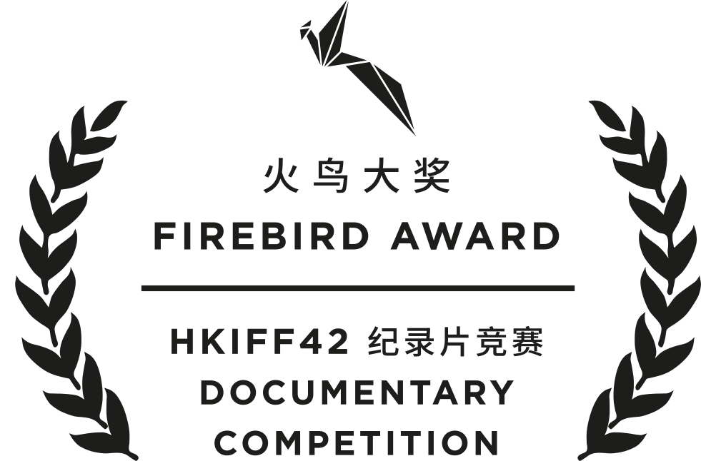 HKIFF42 Firebird Awards Logo_Documentary Firebird.png