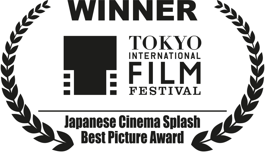 TIFF_laurel for Japanese Cinema Splash_e.png