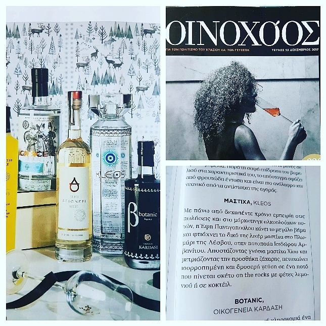 OINOXOOS, Greece, December 2017Oinoxoos is released bi-annually with the KATHIMERINI daily newspaper,on what's new and noteworthy in wine and spirits.KLEOS gets a shout for hot new Greek distillates: