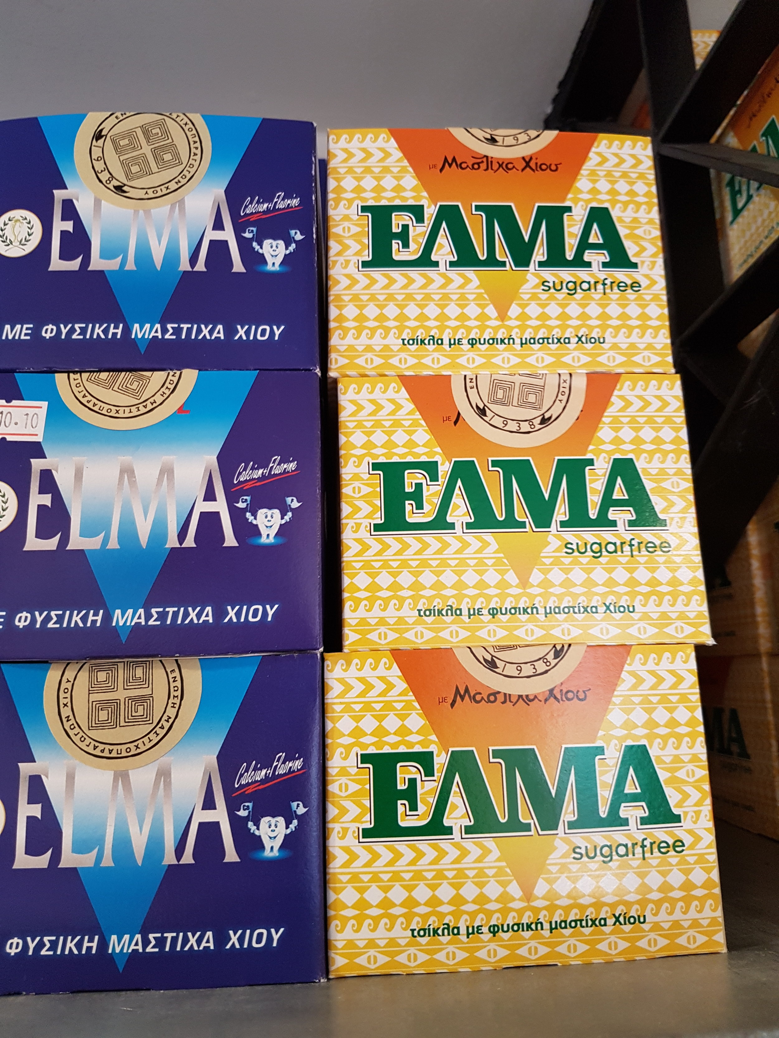 """ELMA"" is the classic modern day brand of chewing gum made from mastiha, found at nearly every kiosk in Greece. -"