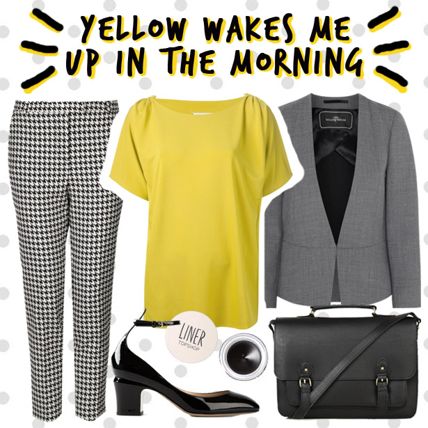 black-slim-pants-print-yellow-top-grayl-jacket-blazer-black-shoe-pumps-black-bag--howtowear-fashion-style-outfit-fall-winter-work.jpg