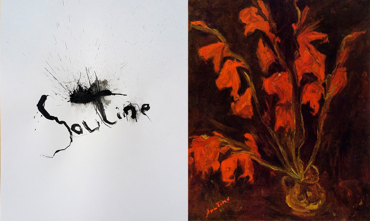 Left: CHANNELING SOUTINE'S NAME, D. Pavlotsky (2016), ink on paper, 24x18 in Right: GLADIOLAS, C. Soutine (1919)