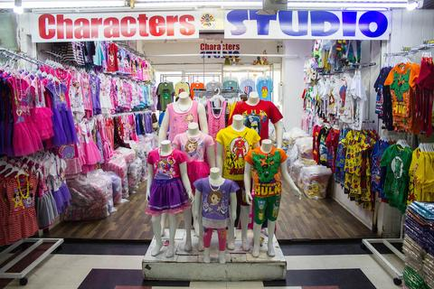shop 488.jpg