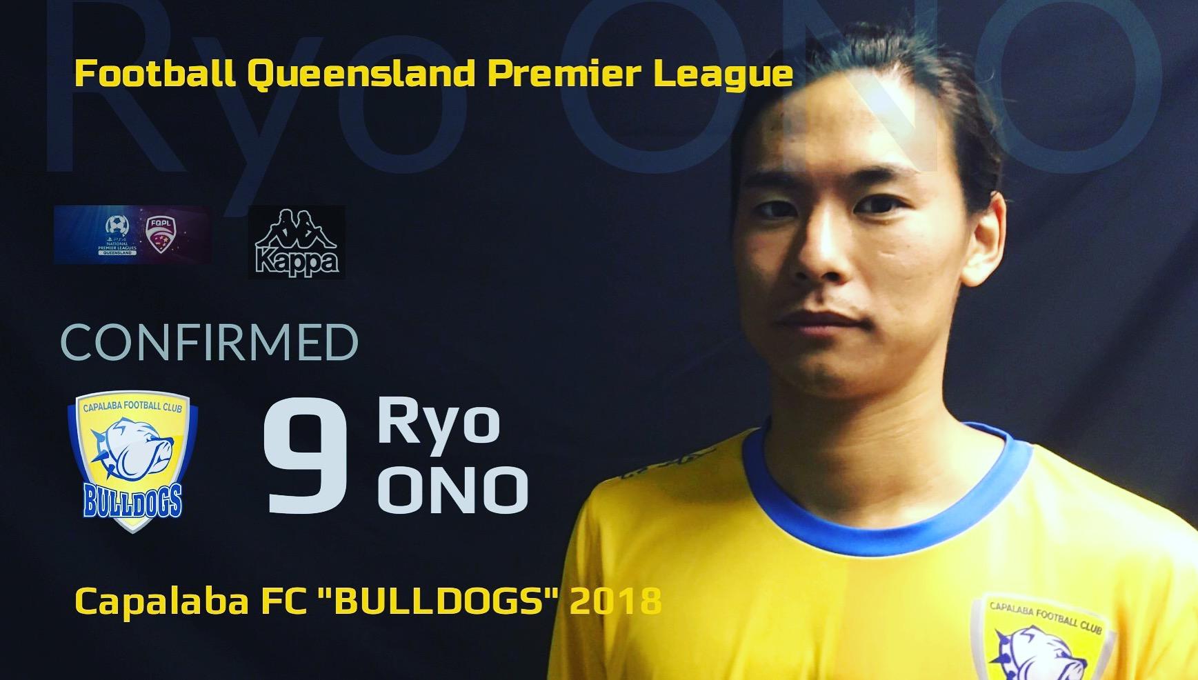 Ryo Ono Player Announcement.jpg