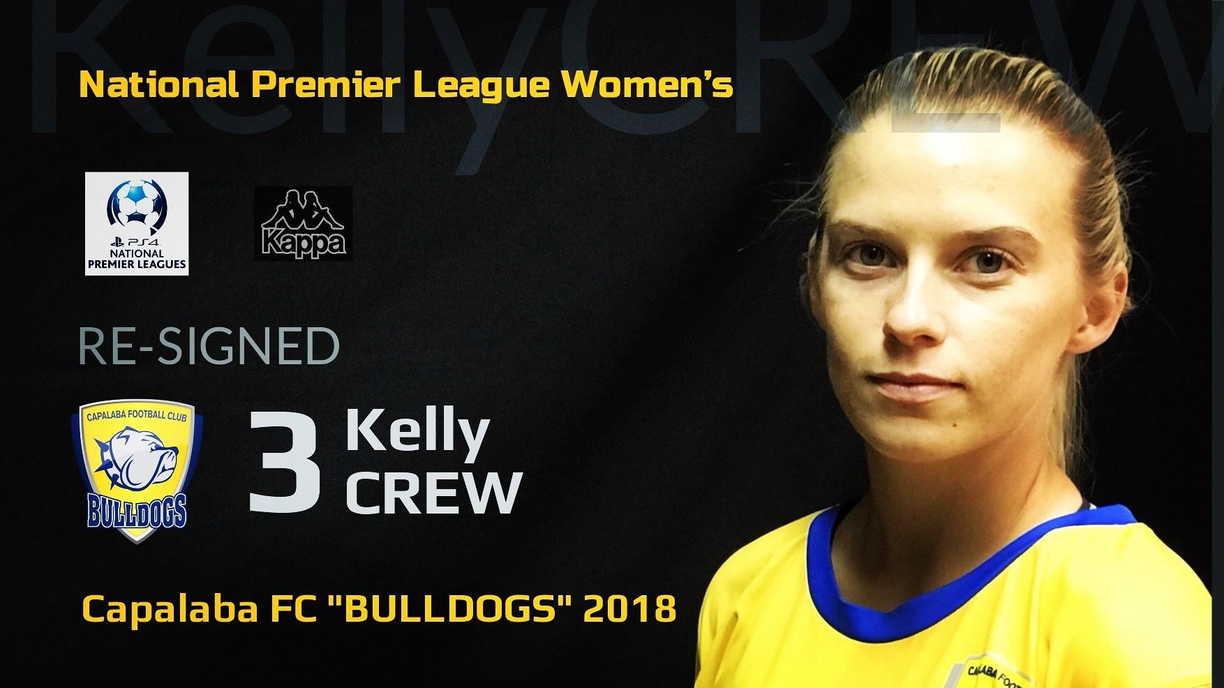 Kelly Crew.jpg