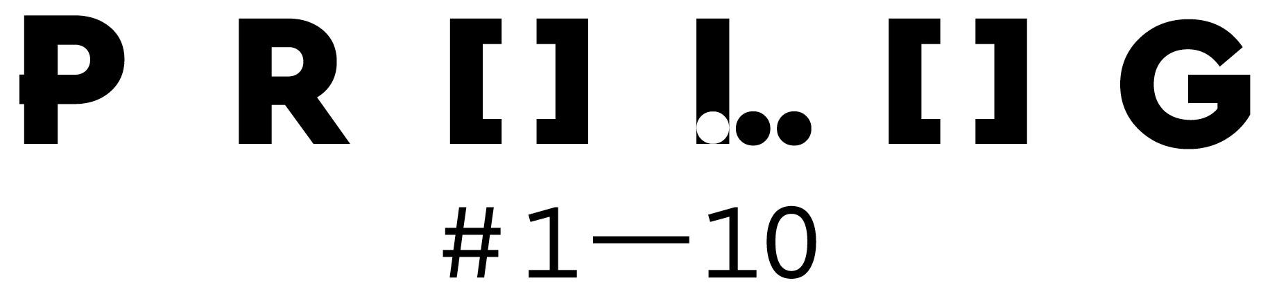 180119_RZ_Prolog-Logo+#1-10_RGB.jpg