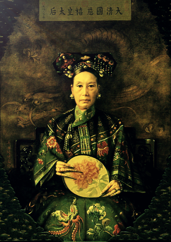 Empress Dowager Cixi of the Qing Dynasty, Portrait by unknown artist in the 1900s