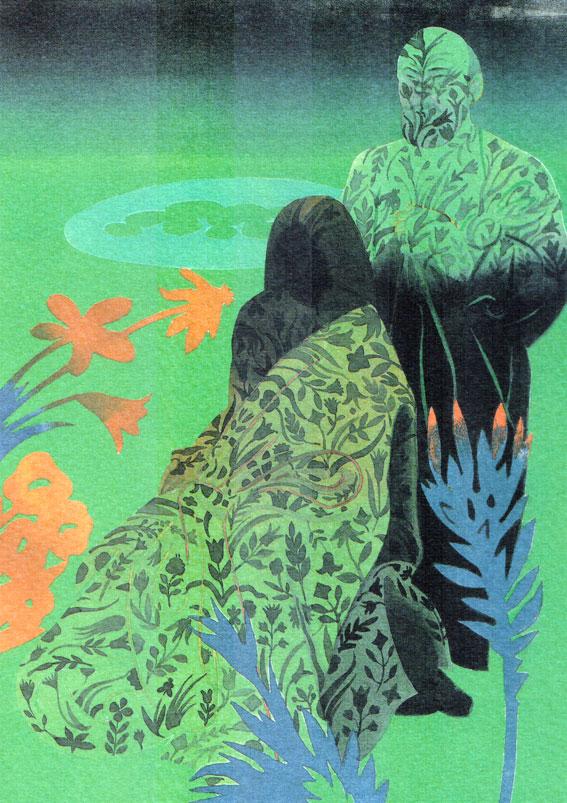 Milton Glaser, Purgatorio