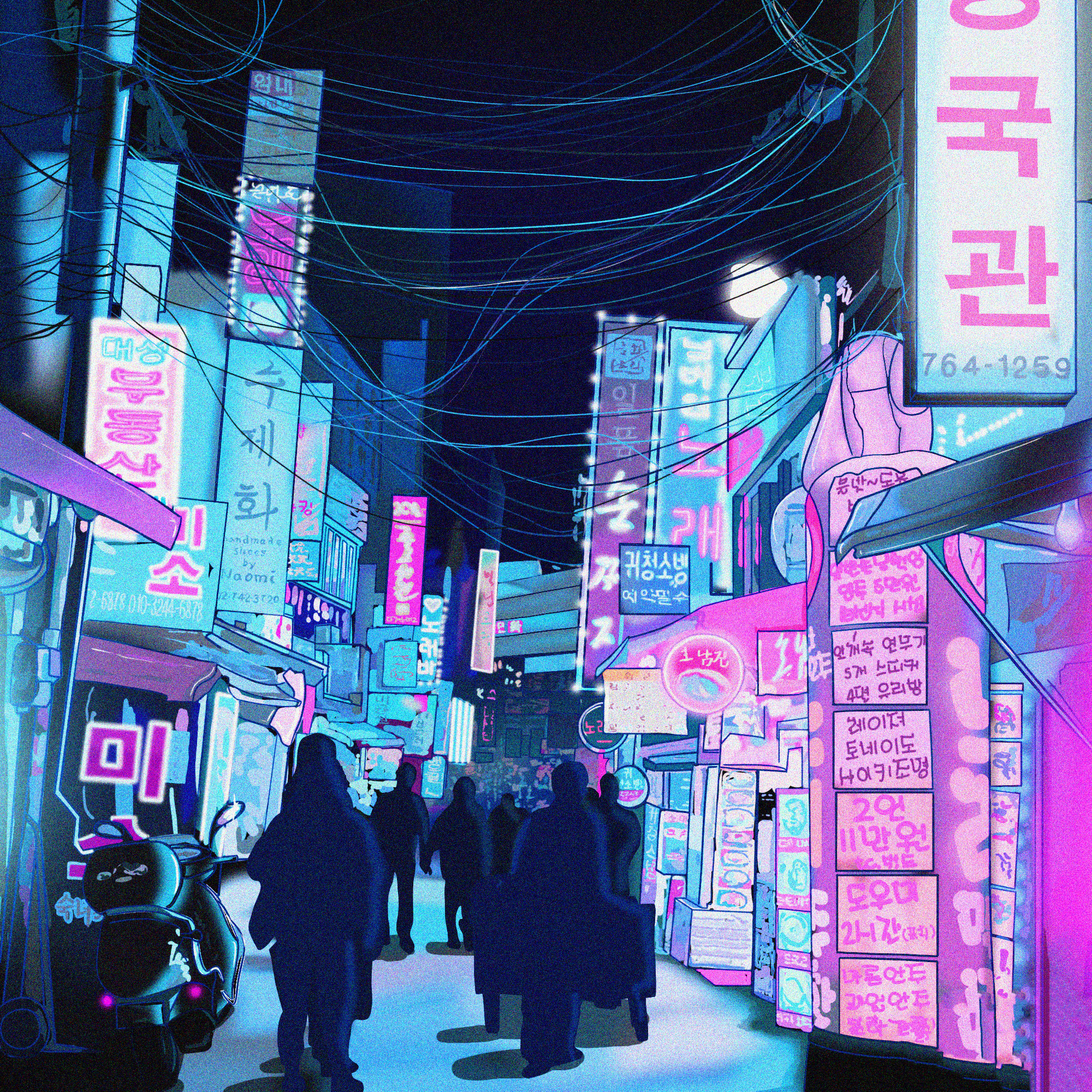 STREETS OF SEOUL    Mobile 1920 x 1080