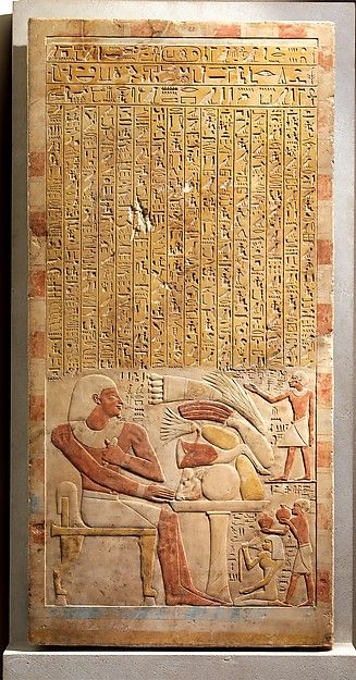 middle kingdom stela.jpg