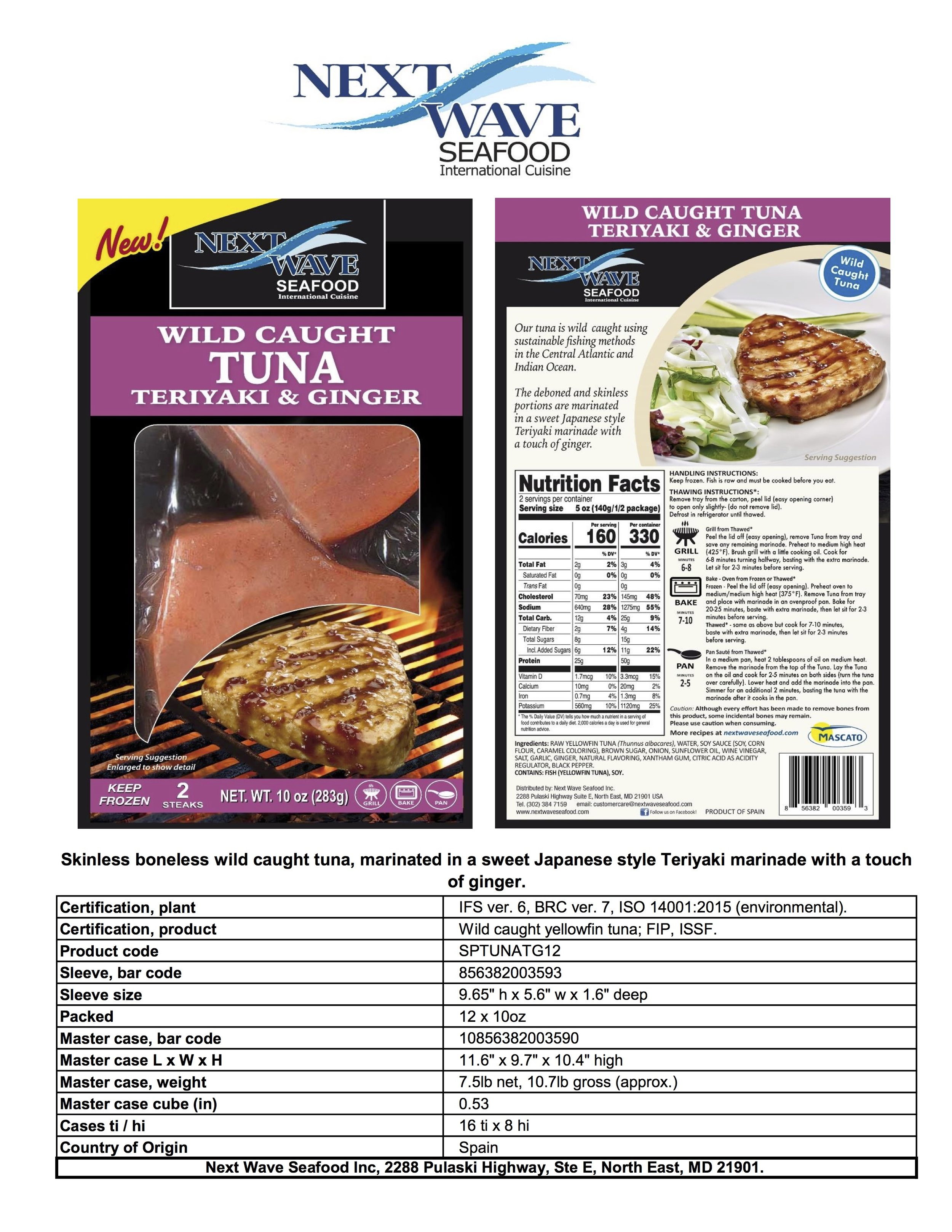 Spain 2019-04 Tuna teriyaki.jpg