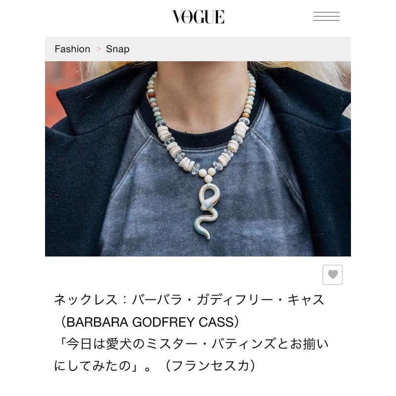 The Dream Time Serpent_Vogue Japan Feb 2018.JPG