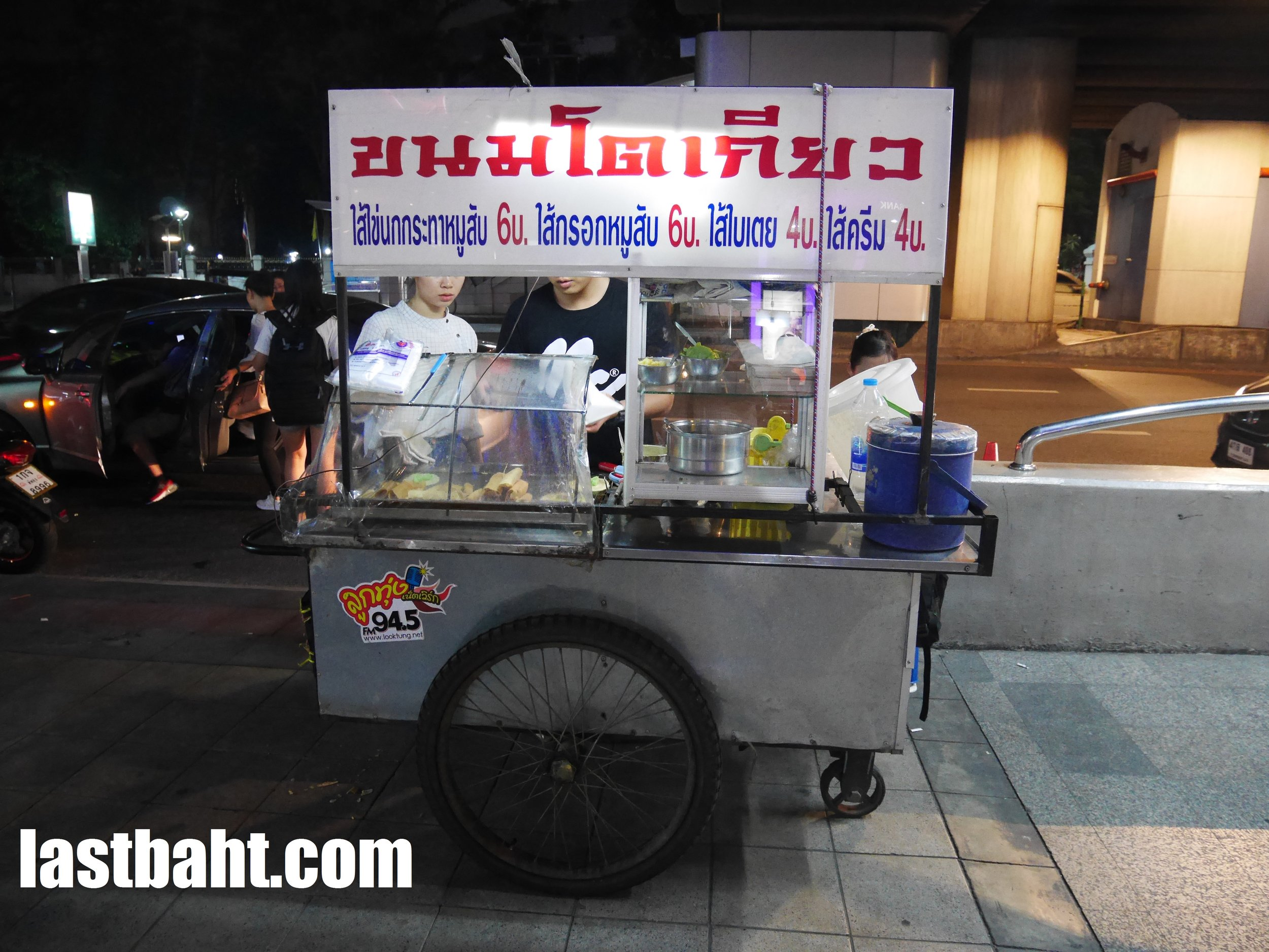 street food snack stall in Bangkok