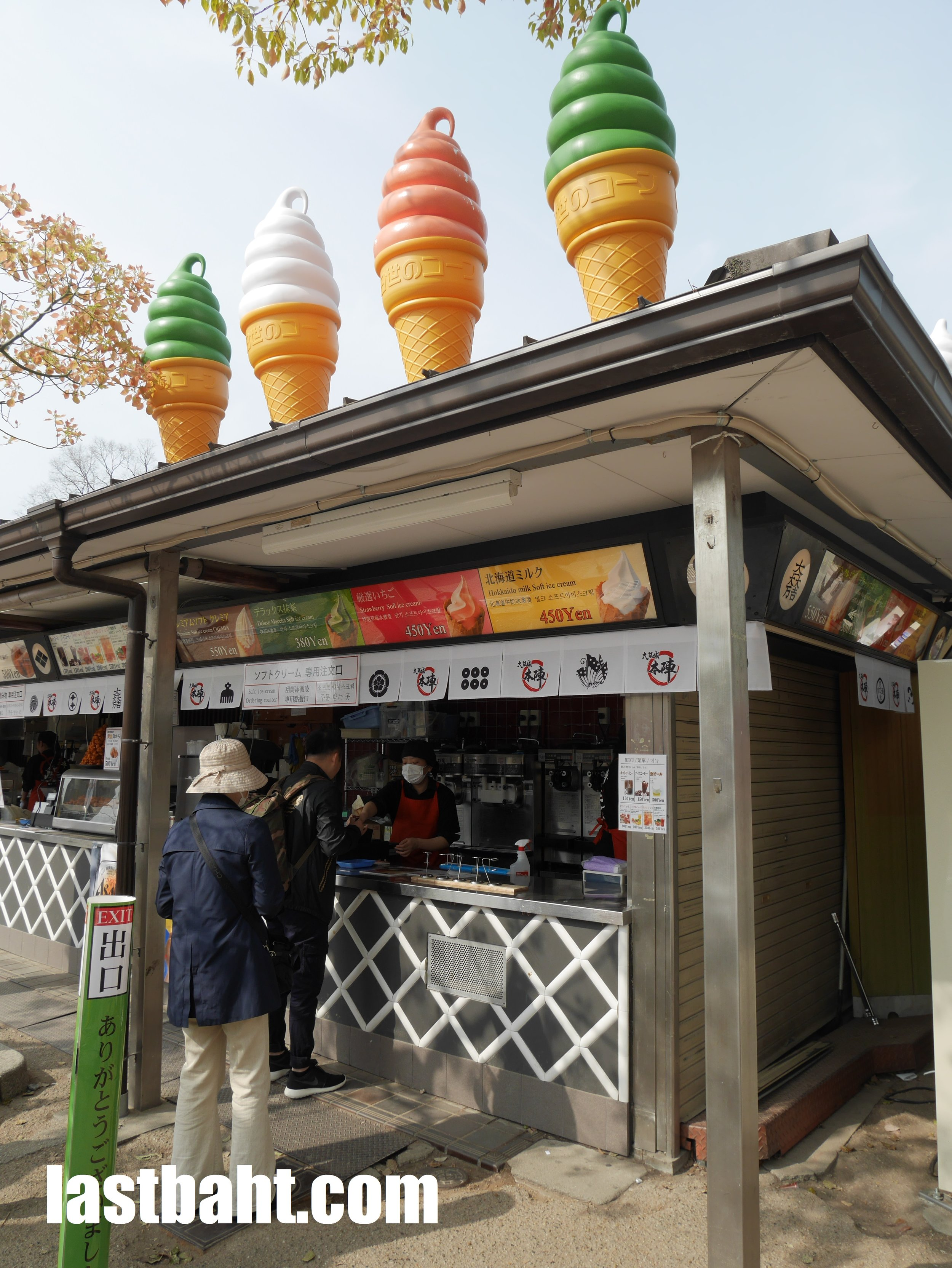 Cremia ice cream for sale in Osaka, Japan