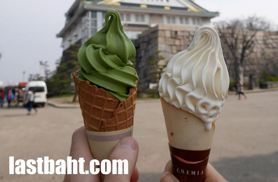 Cremia Soft Serve ice cream at Osaka Castle in Japan