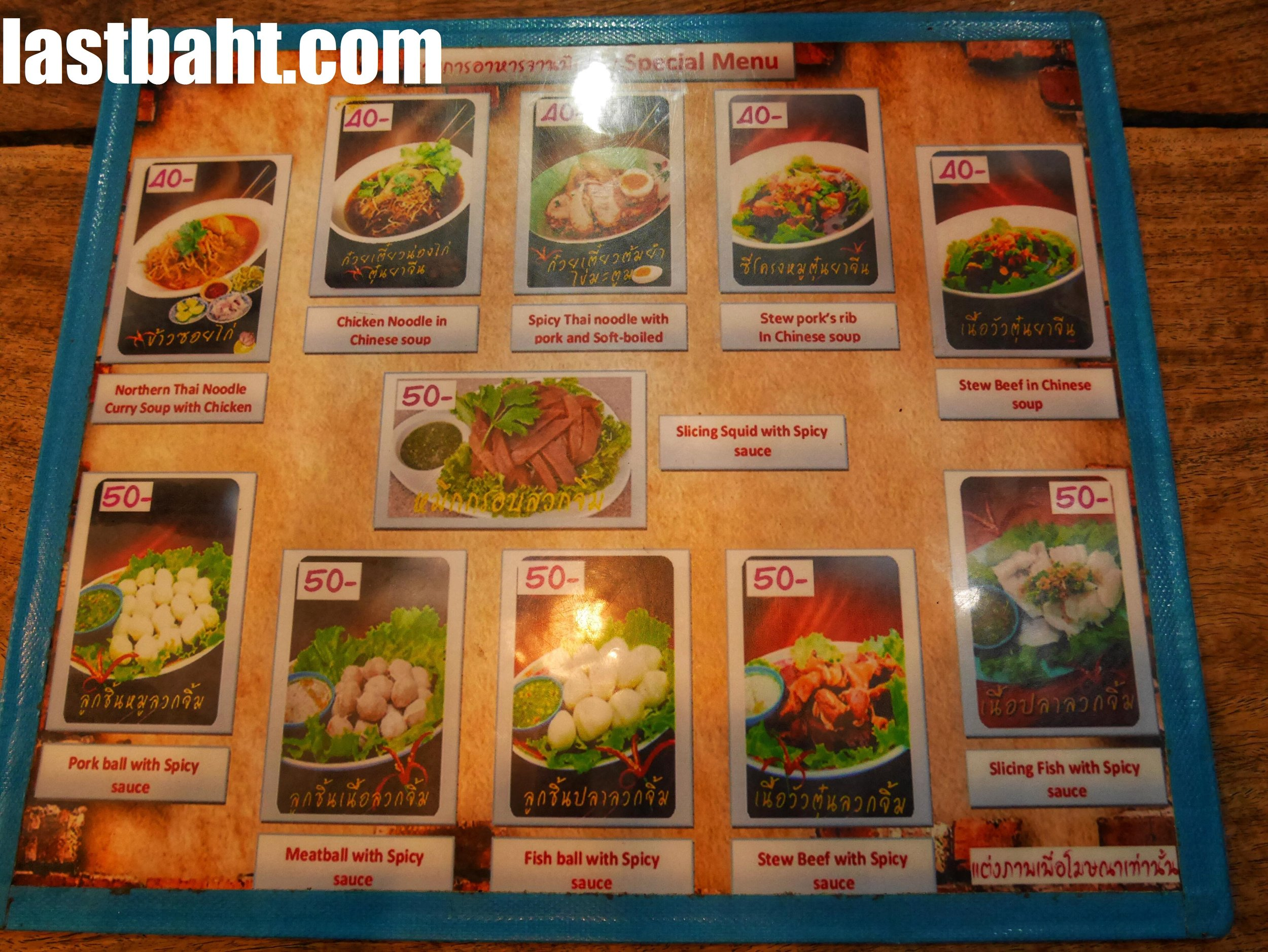 menu at Rua Thong