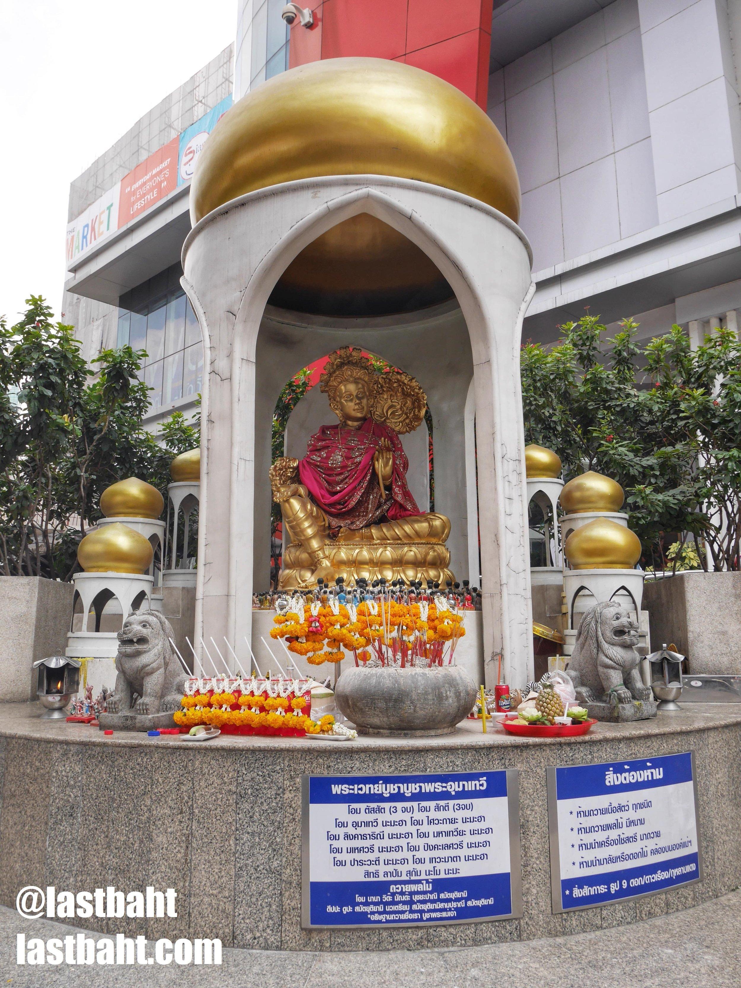 Umathevi Shrine in Bangkok