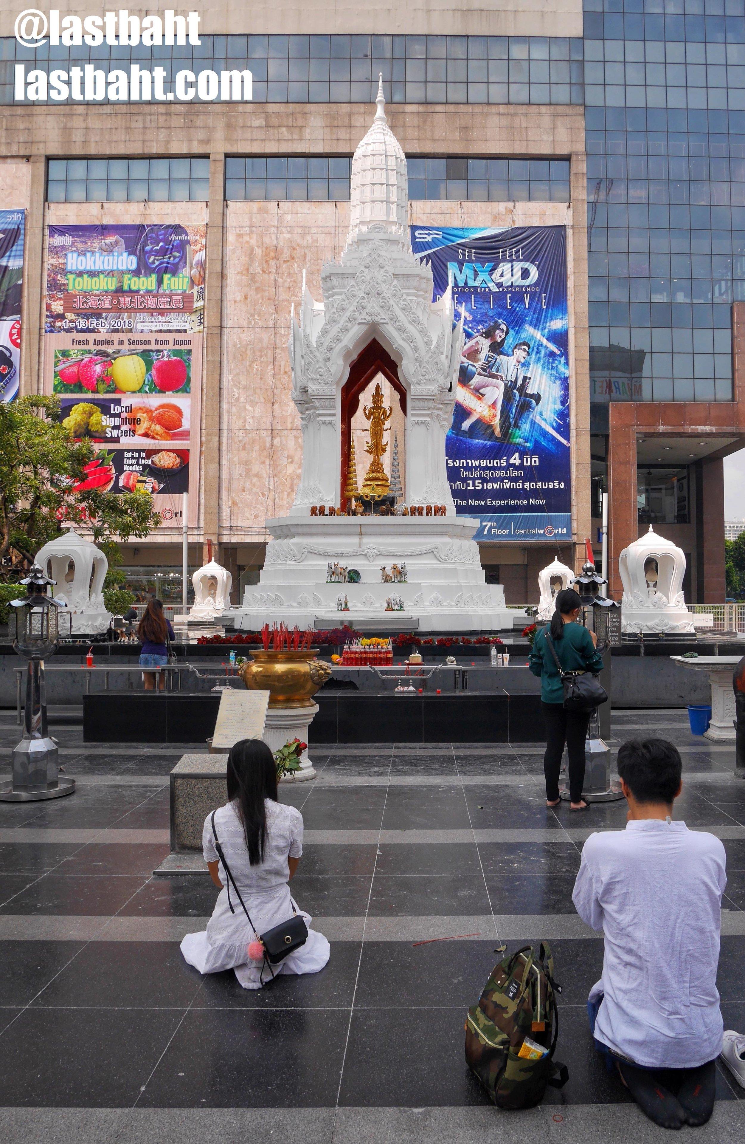 Trimurti Shrine, Central World, Bangkok