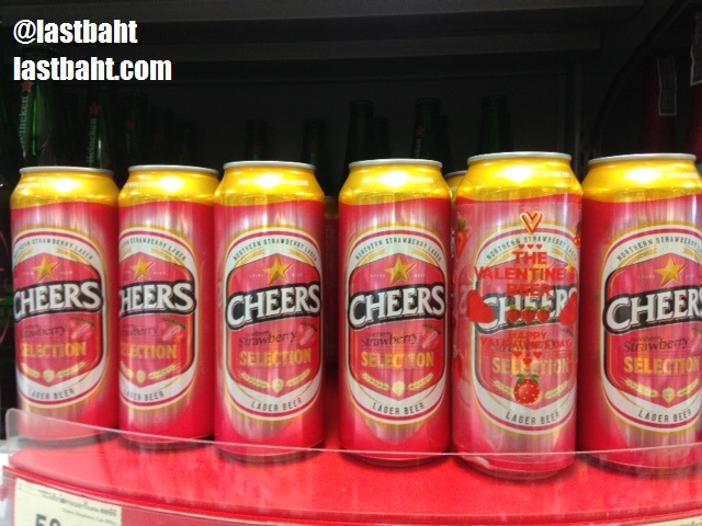 Cheers Strawberry for sale 50 baht per can