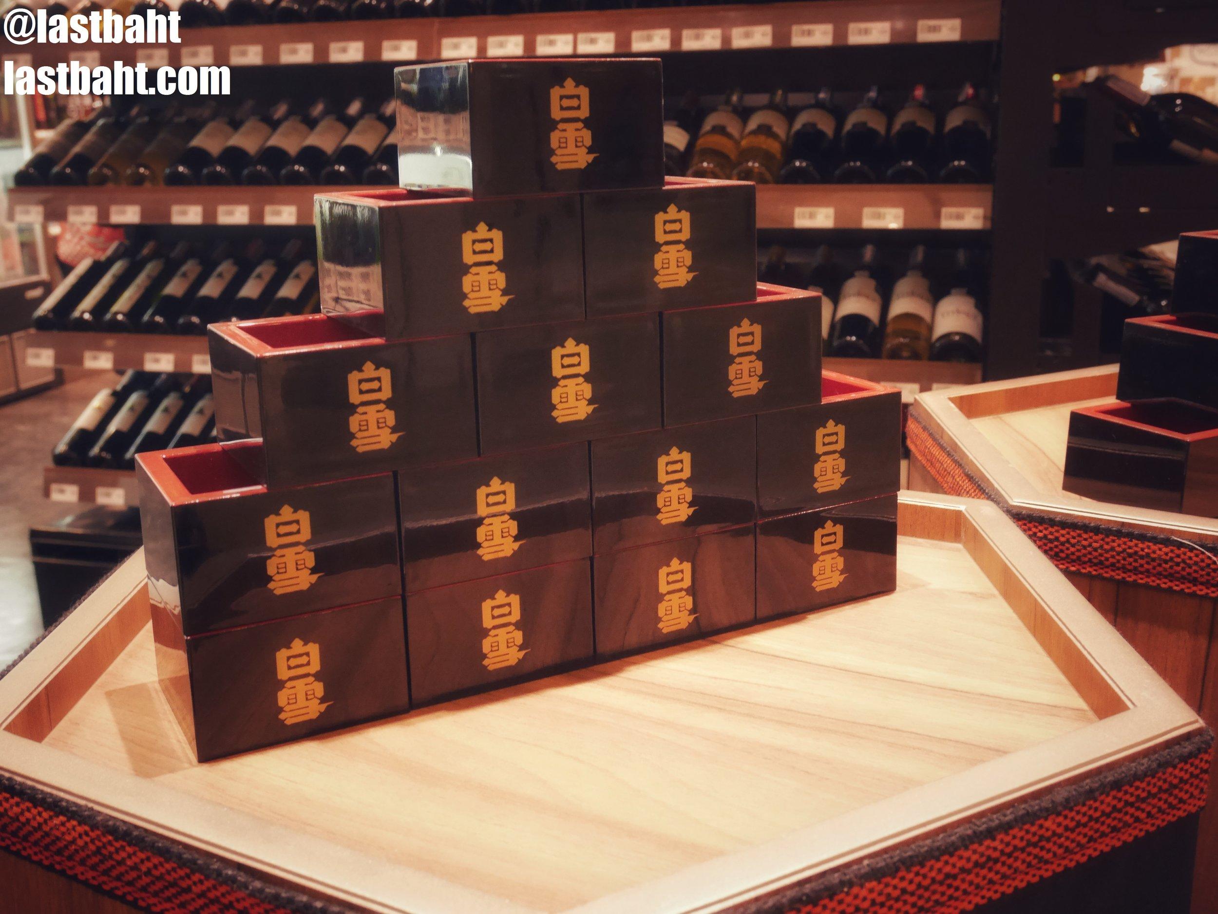 """""""masu"""" - traditional Japanese sake boxes"""