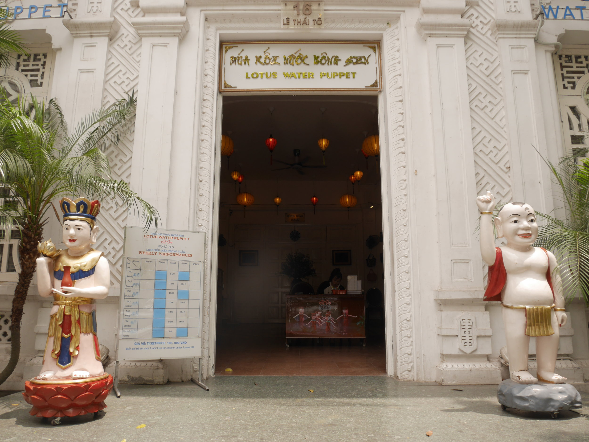 Lotus Water Puppet Theater