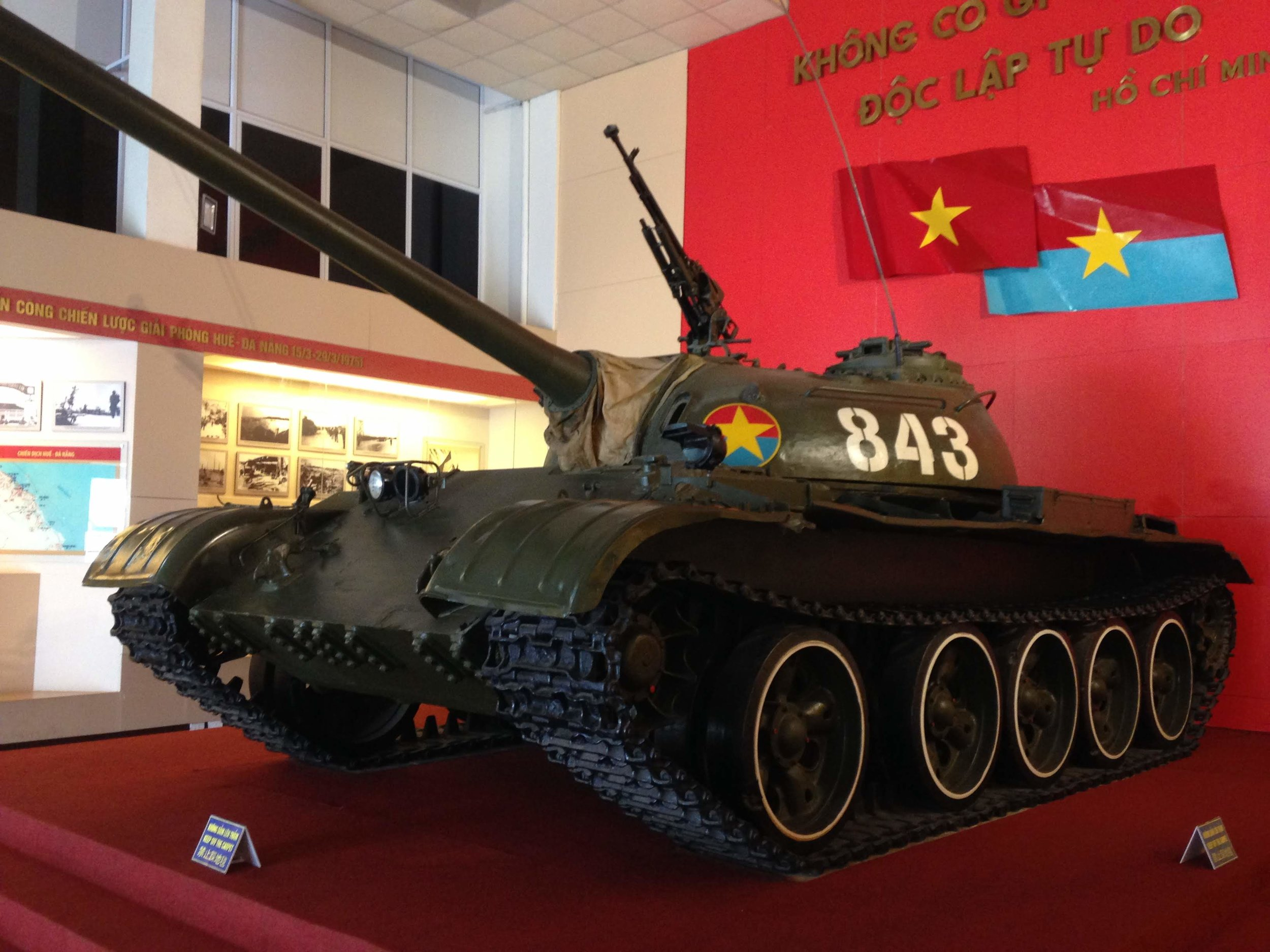 North Vietnamese tank on display in the museum