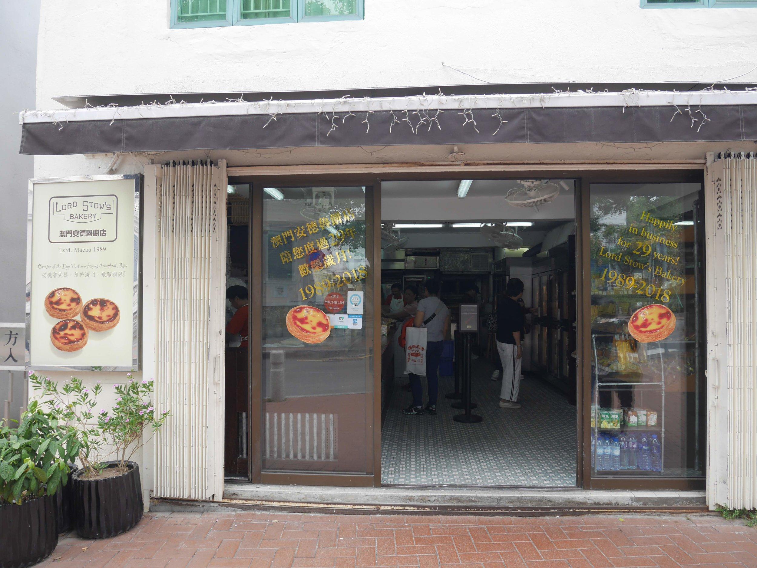 Lord Stow's Bakery, Macau