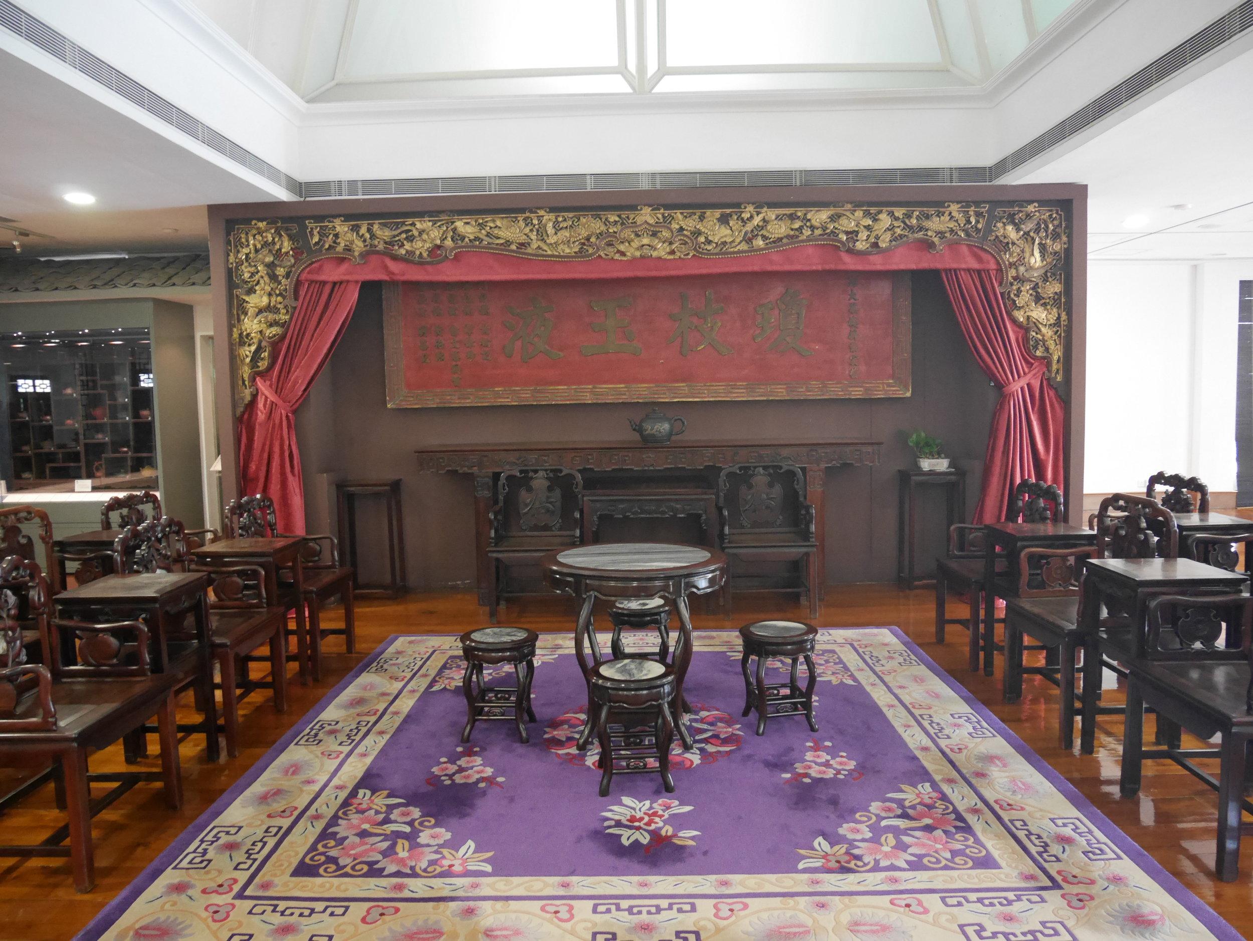 Macau Tea Culture House