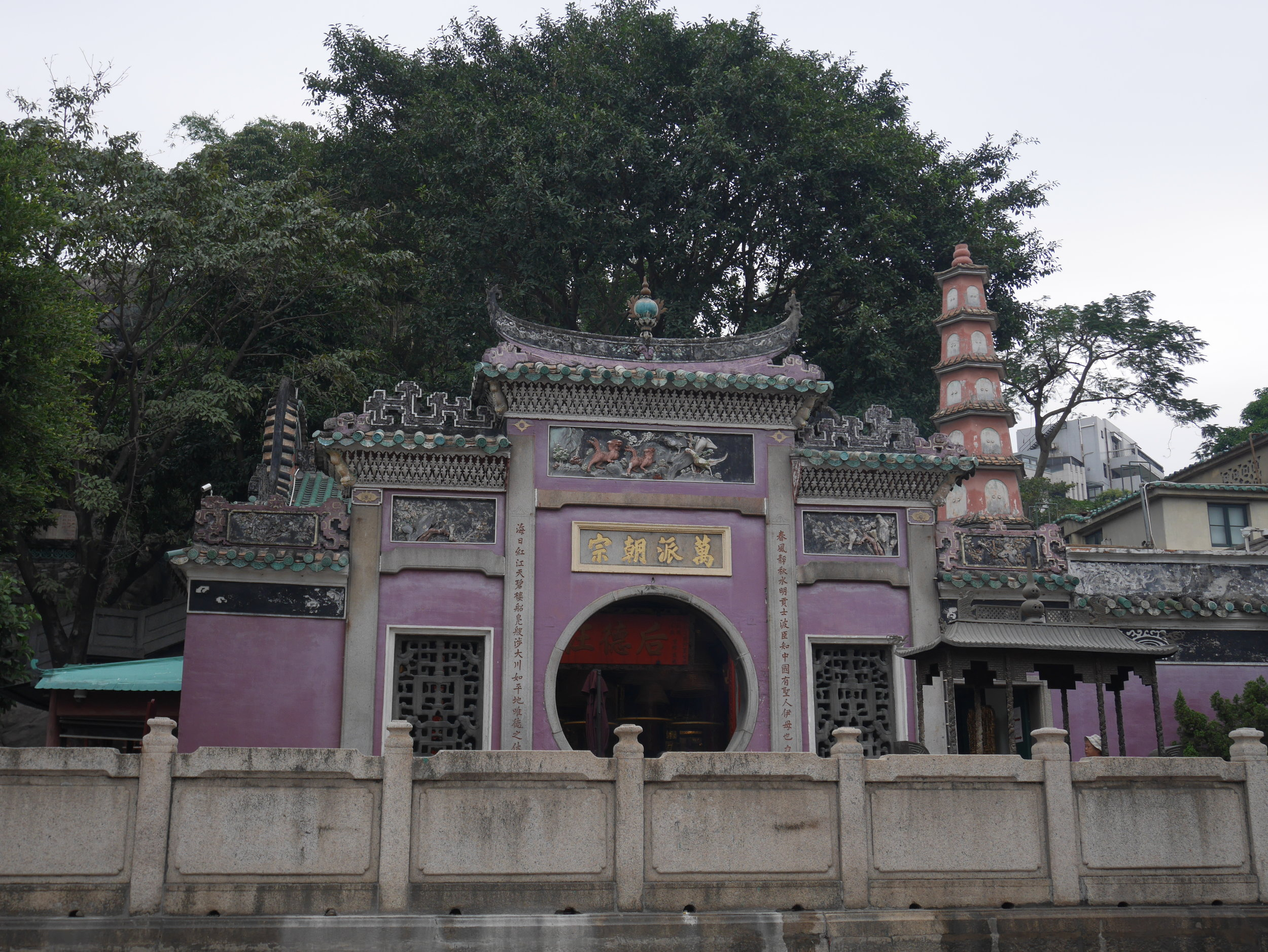 A-Ma Temple, the oldest temple in Macau