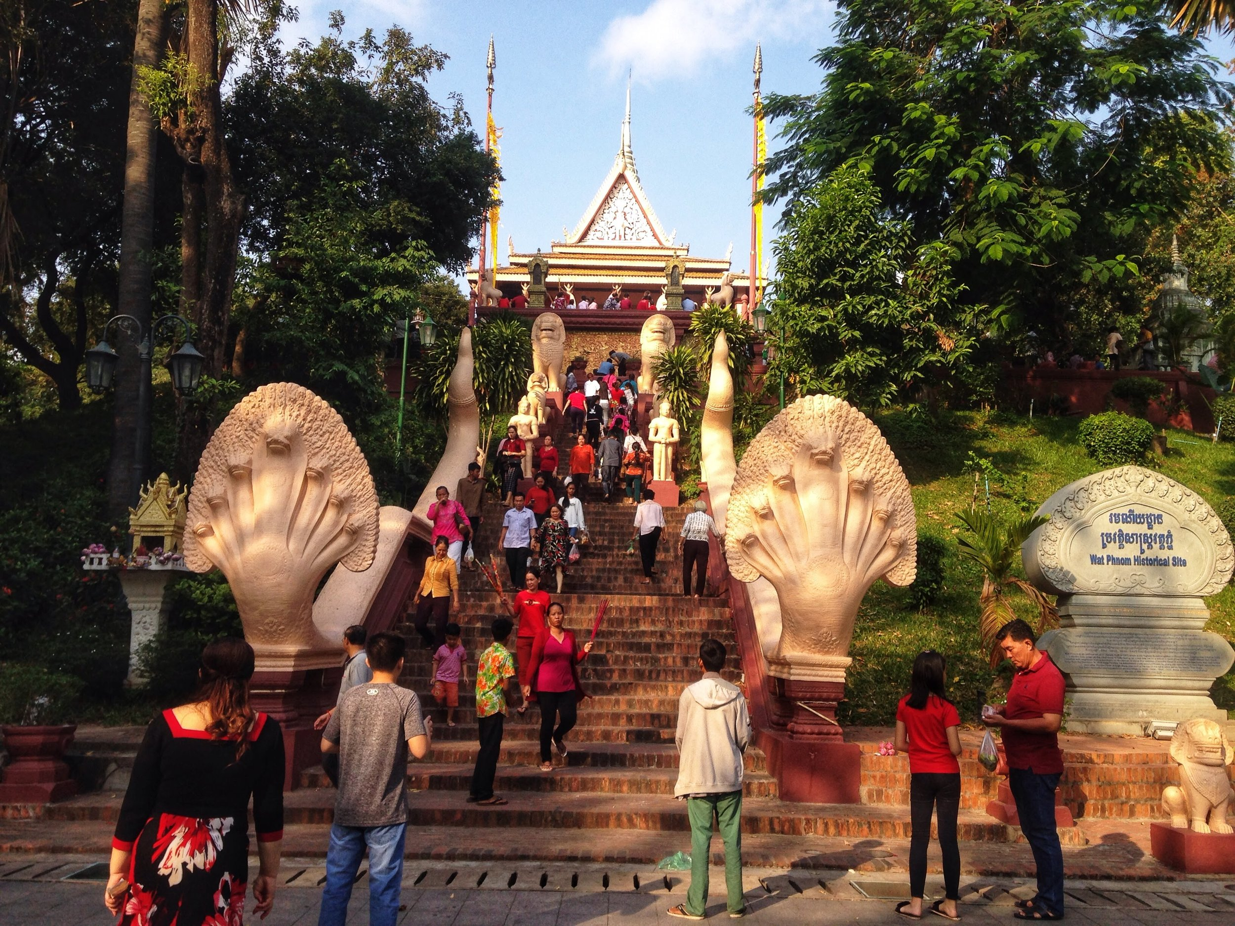 the entrance to Wat Phnom
