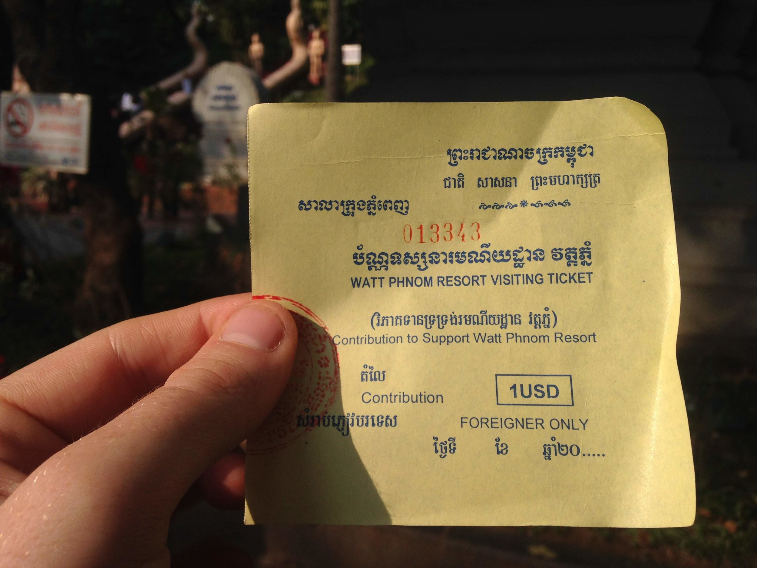 a ticket to visit Wat Phnom costs $1