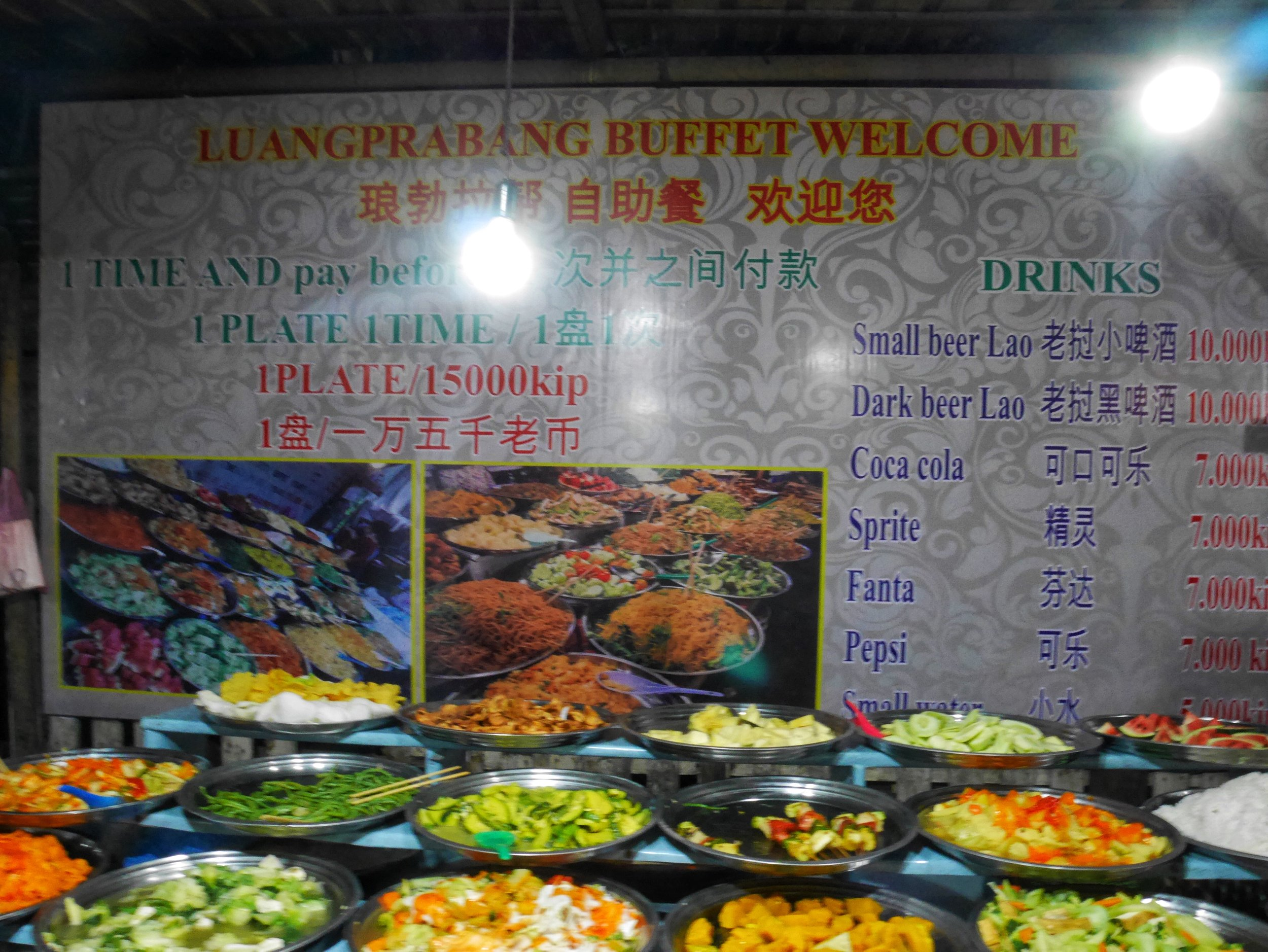 Night Market Vegetarian Buffet in Luang Prabang, Laos