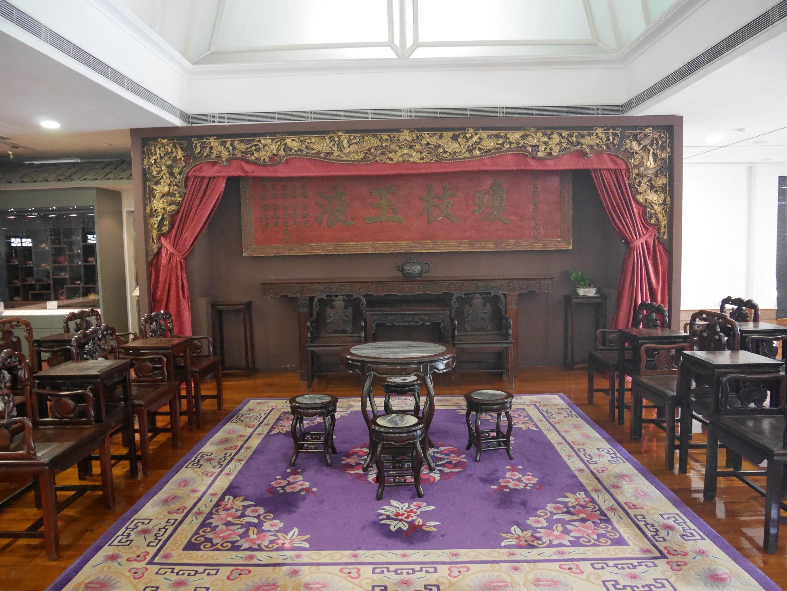 the tea room at the Macau Tea Culture House Museum