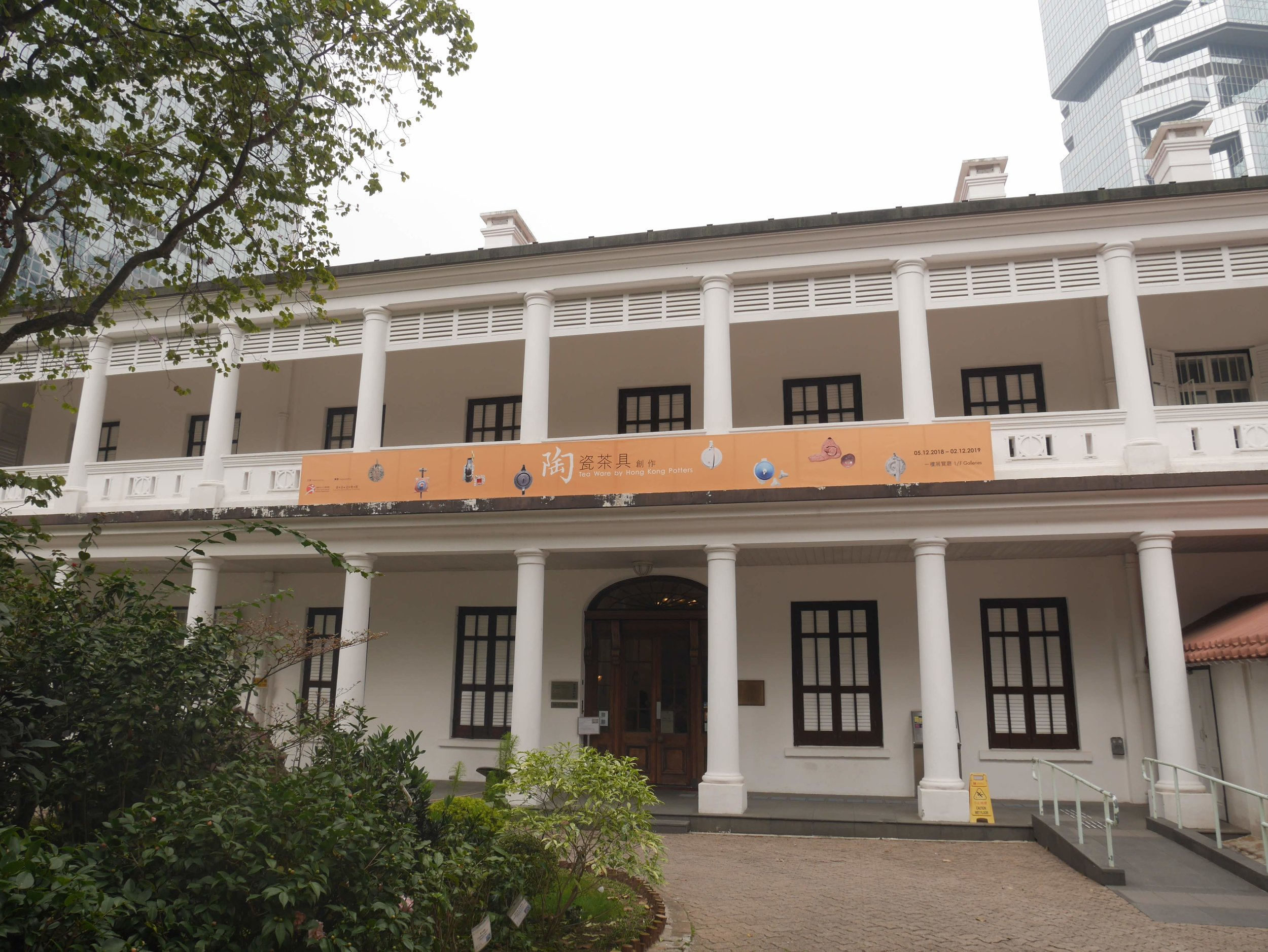 Flagstaff House Museum of Tea Ware, Hong Kong, China