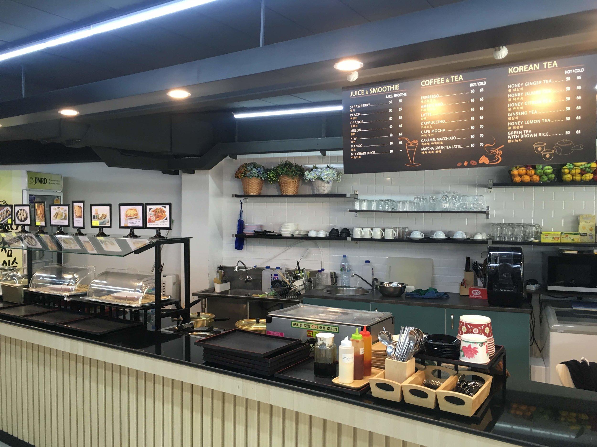 Korean food and snacks