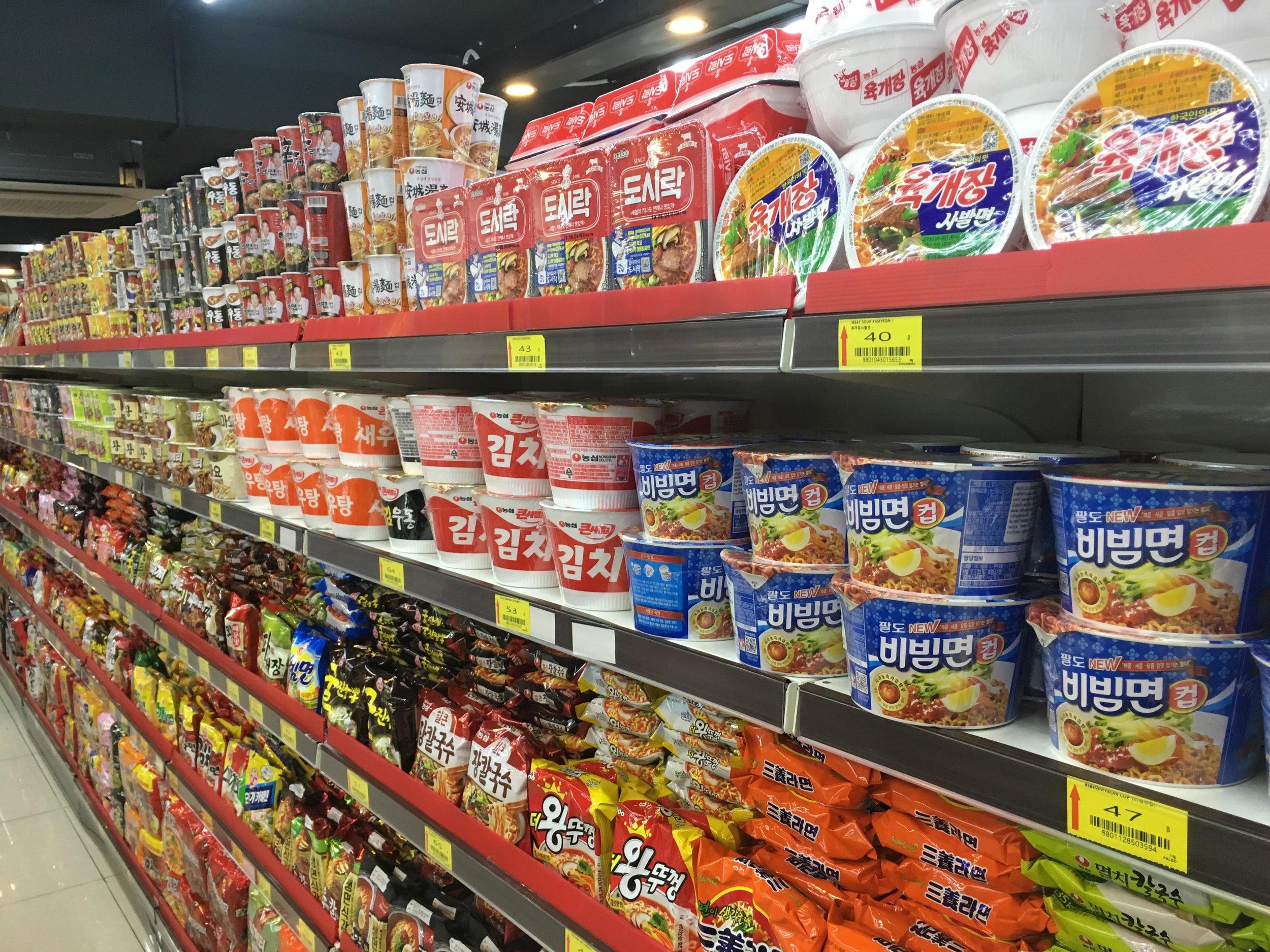 an amazing variety of Korean instant noodles available for sale at Jidubang Market, Bangkok