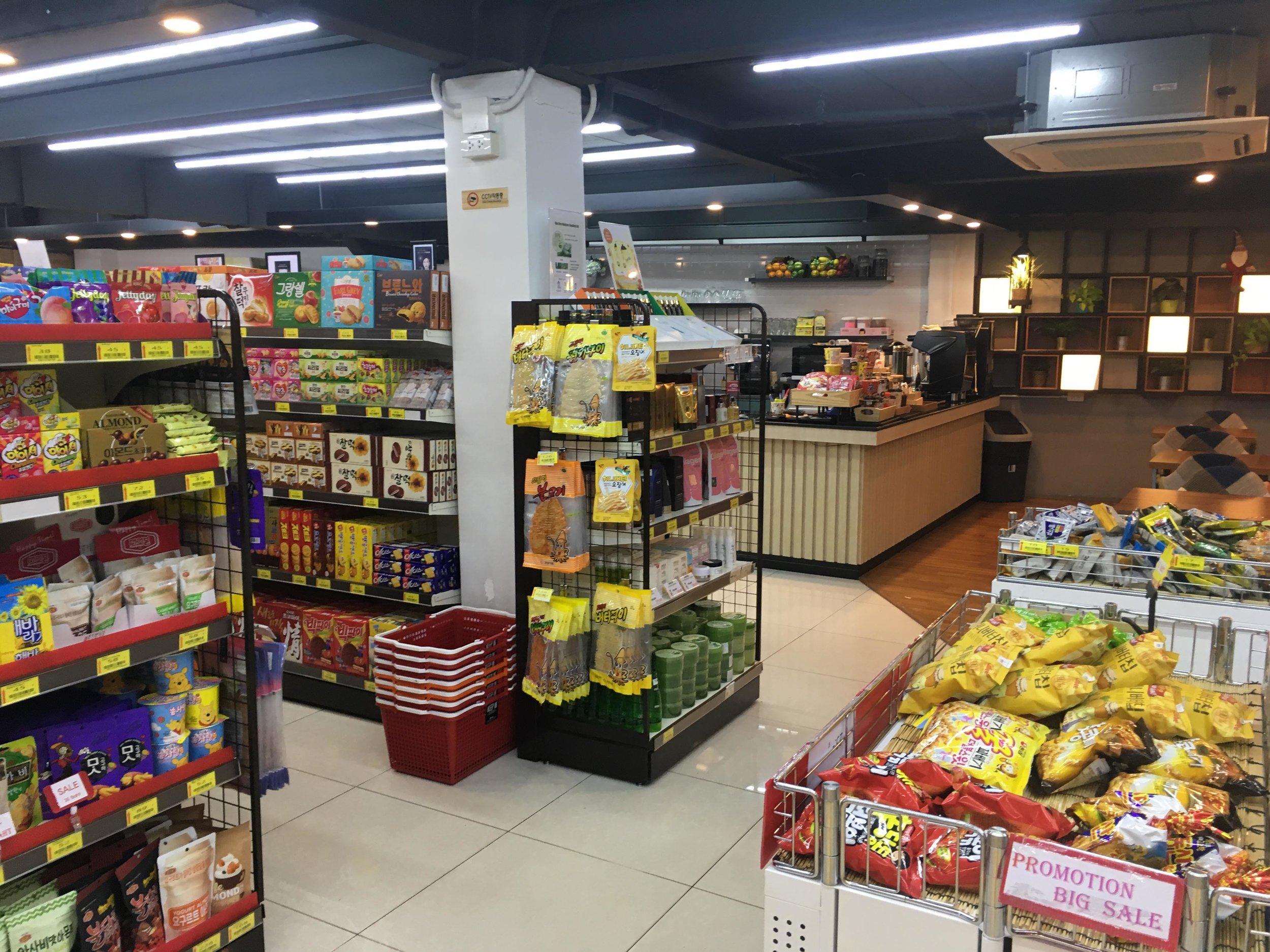 food and snacks from Korea in Bangkok, Thailand