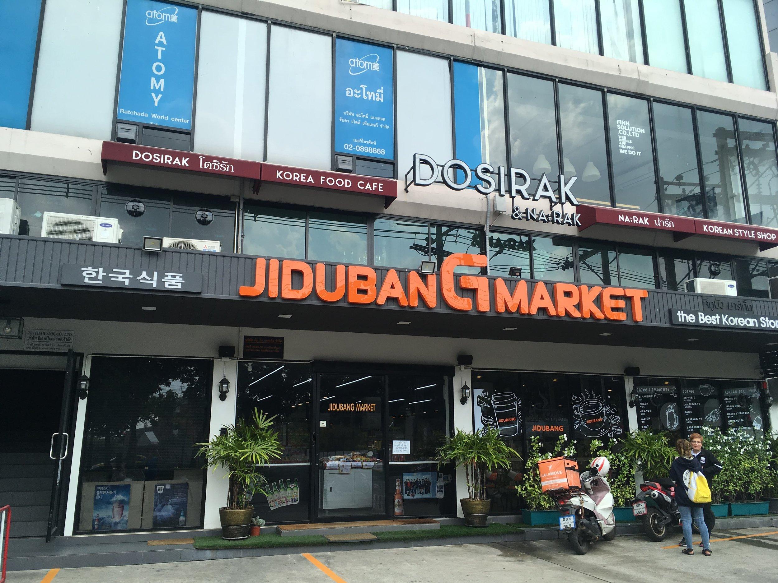 JidubanG Korean Supermarket