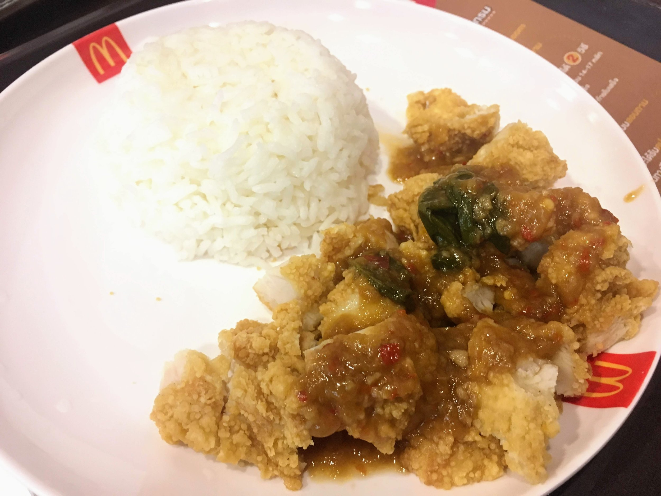 McDonald's basil chicken in Bangkok, Thailand