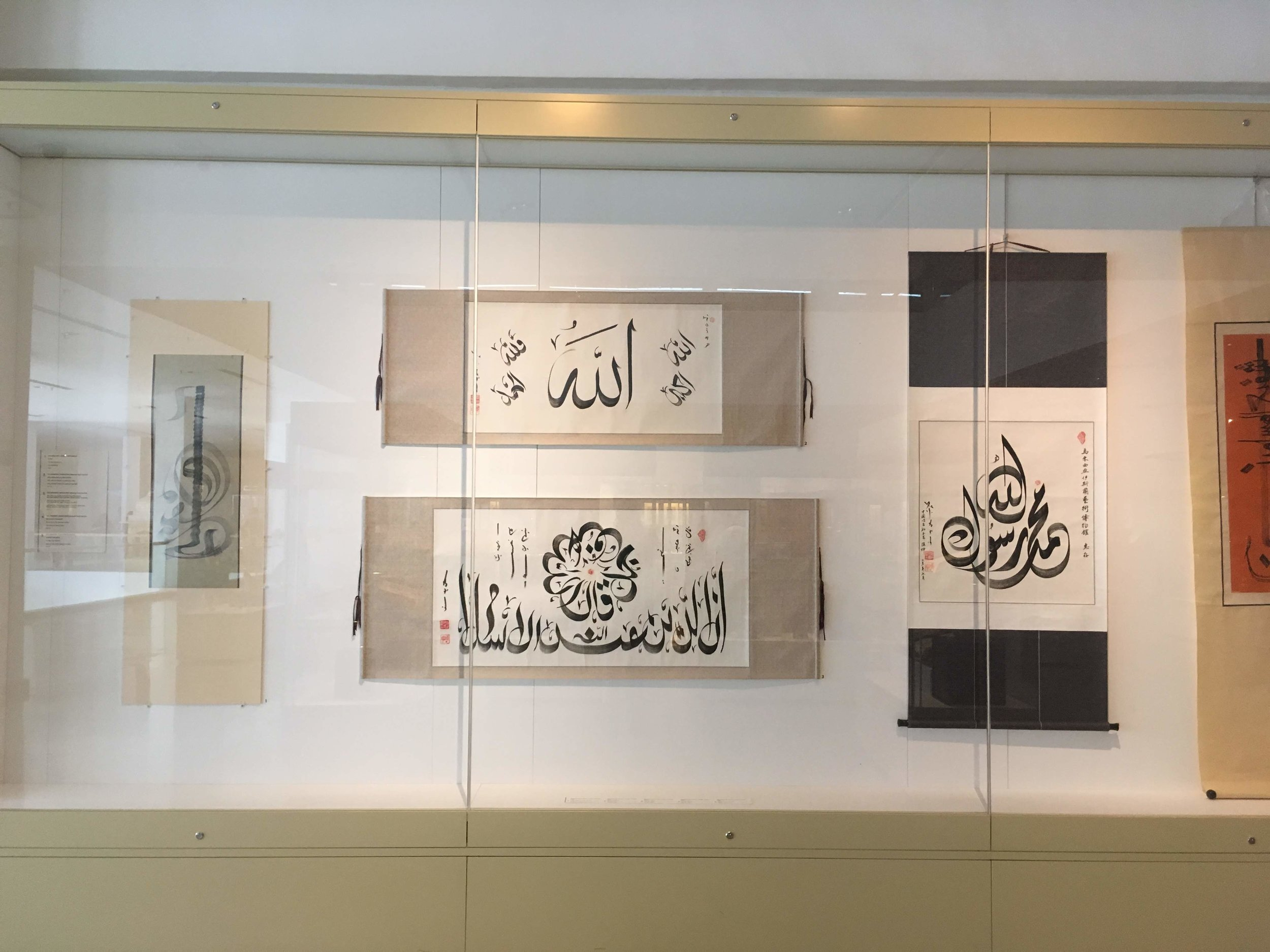 an exhibition on calligraphy at the Islamic Arts Museum, Kuala Lumpur, Malaysia