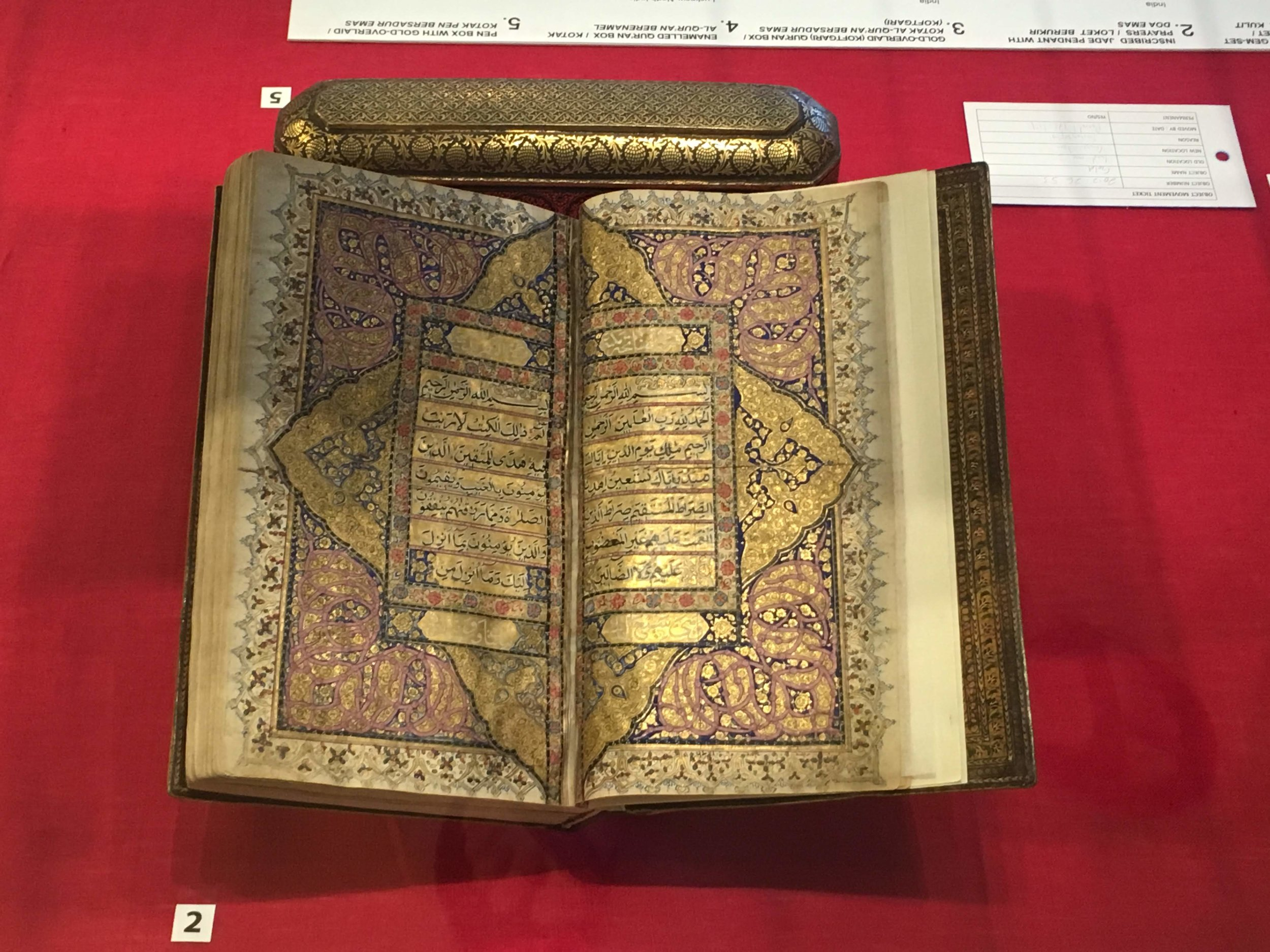 a beautiful Quran on display at the Islamic Arts Museum, Kuala Lumpur, Malaysia