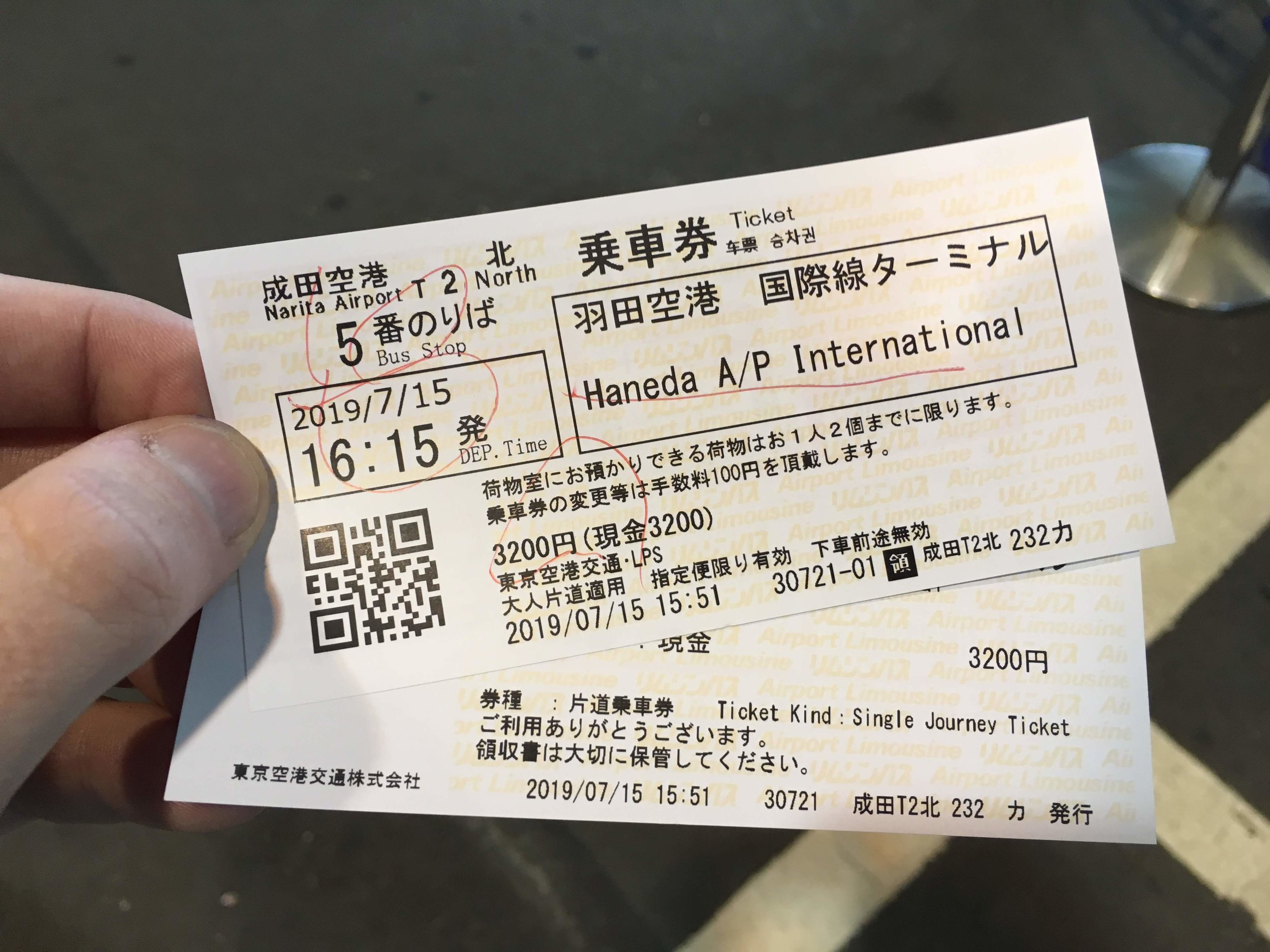 a single-journey bus ticket from Narita Airport to Hanaeda Airport in Tokyo