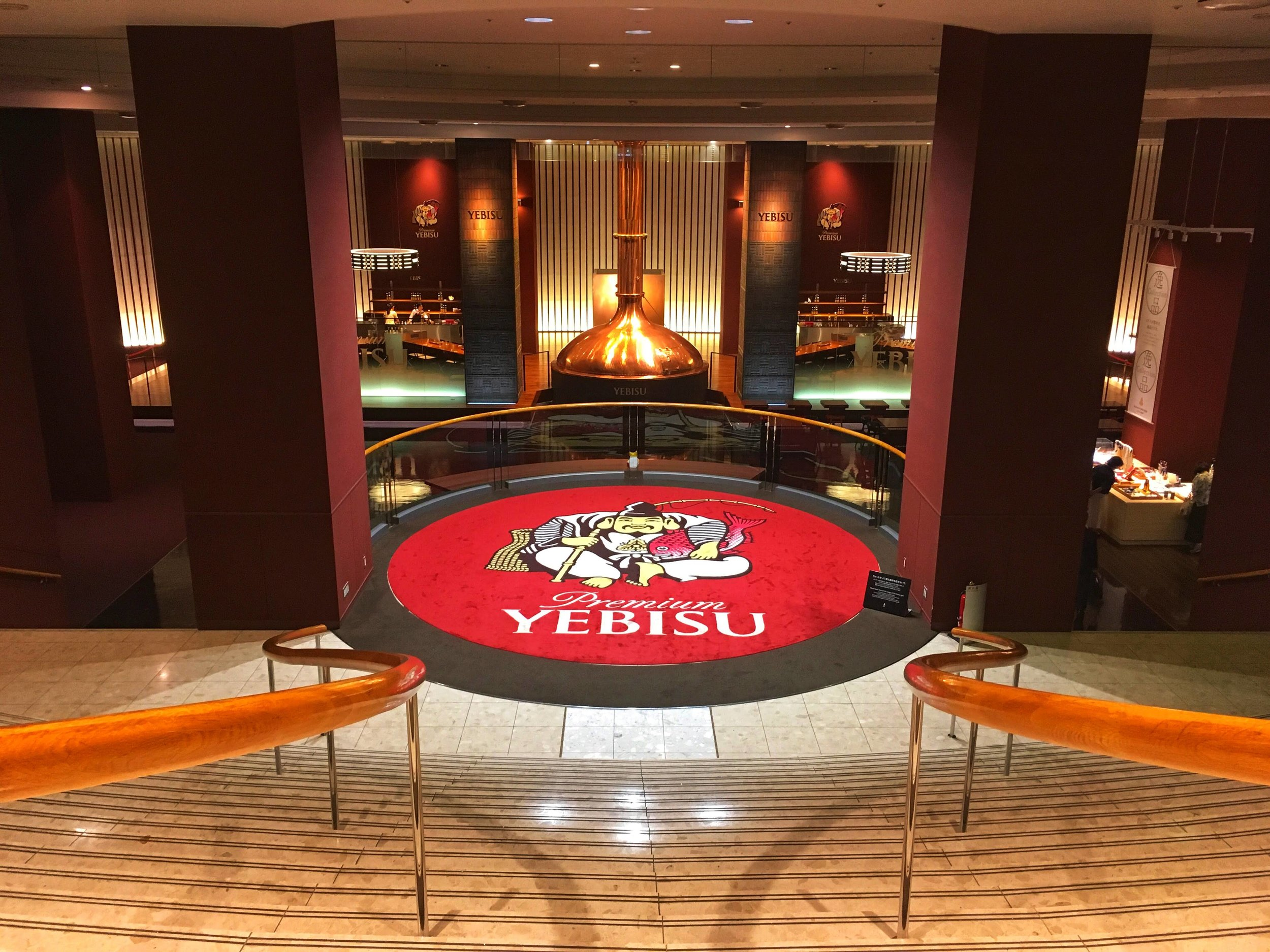 Museum of Yebisu Beer, Tokyo, Japan - beer museum and tasting room